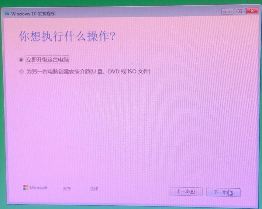 updateoption.jpg