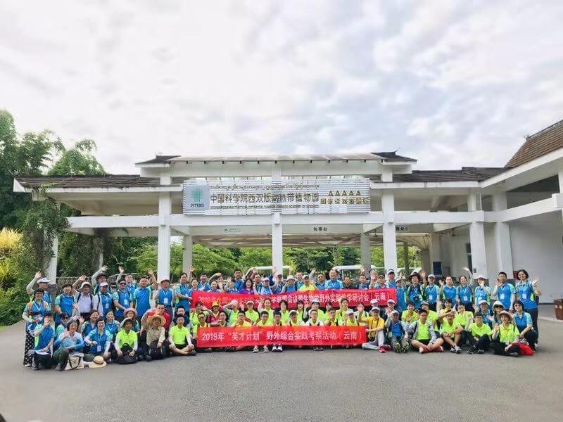 WeChat Image_20190808103234.jpg